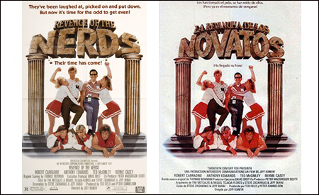 Revenge of the nerds, (La revancha de los novatos)