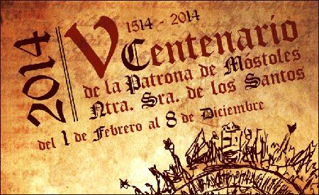 V Centenario Patrona de Móstoles