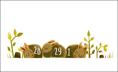 Homenaje de Google al año bisiesto